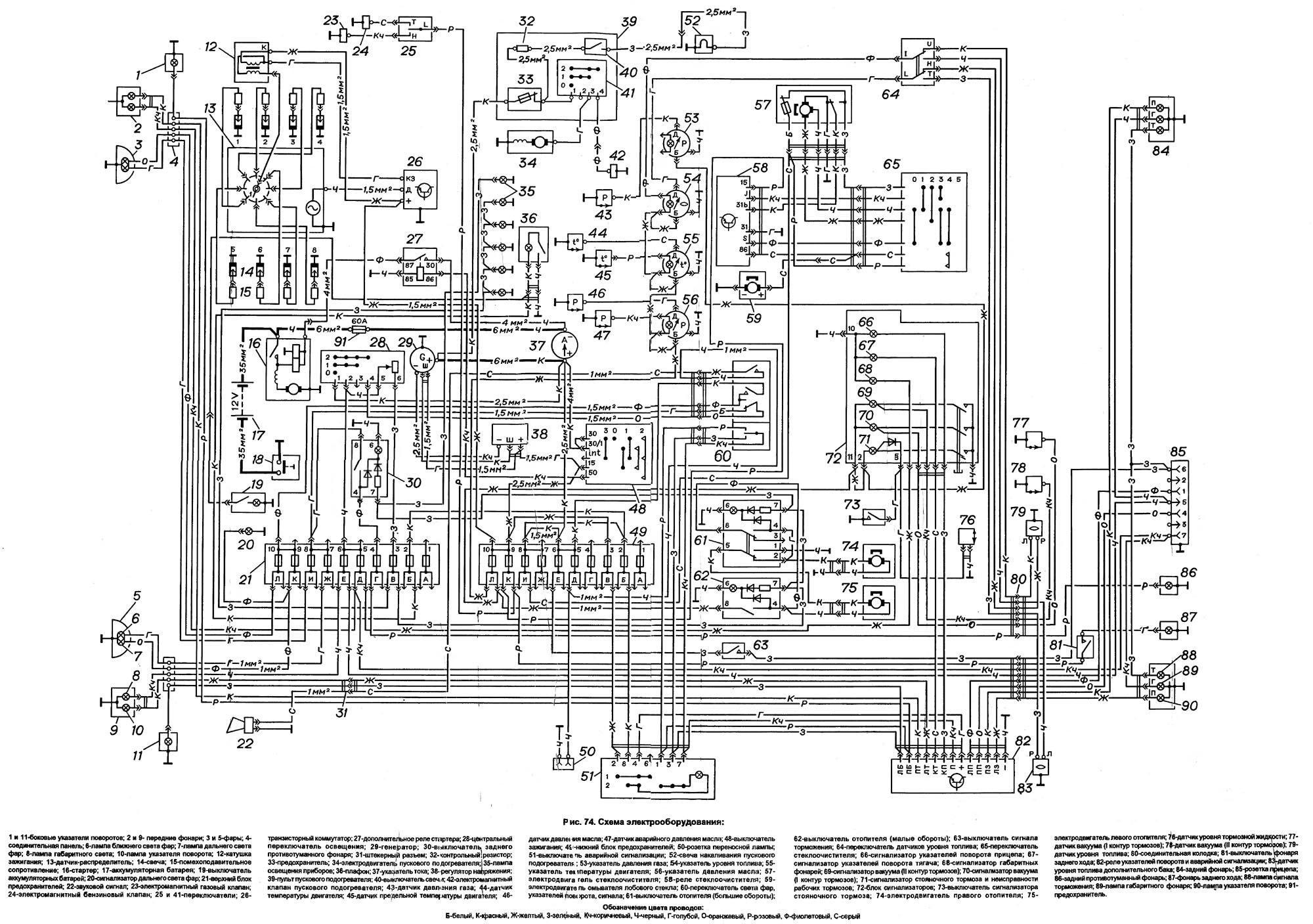 Схема газ 3307 дизель